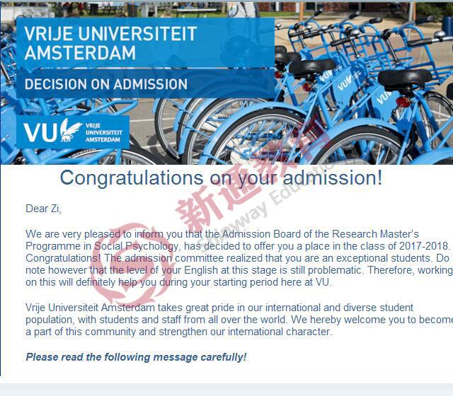 阿姆斯特丹自由大学offer