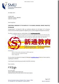 无GMAT成绩30天闪录新加坡管理大学!