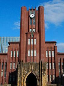 东京大学:诺贝尔奖