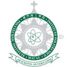 澳门理工学院