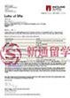 高三在读台湾学生 半小时澳洲留学秒签