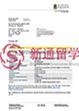 美国拒签9次 转申澳洲名校无电调获签