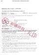 18岁少年本科免面试获香港理工大学录取