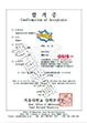 无韩语成绩也能获韩国五所大学录取