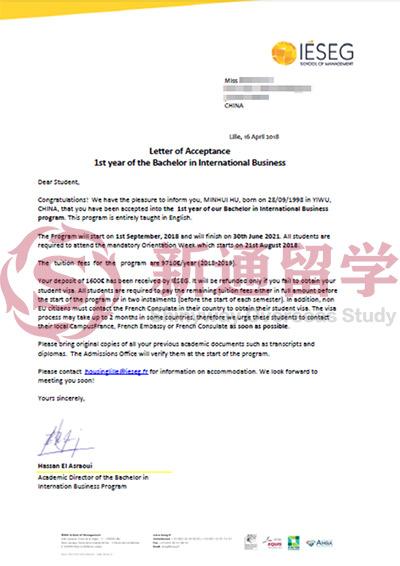 里尔经济管理学院国际商务录取offer