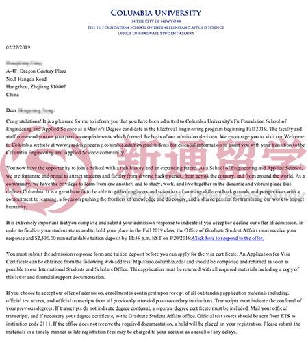 美国哥伦比亚大学通信工程专业录取