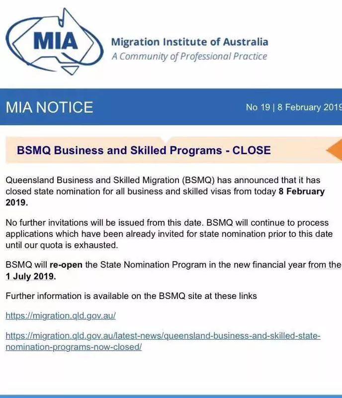 澳洲现如今的移民形势如何?