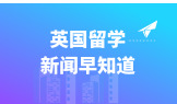 【重要提醒】在英中国公民务必通过正规合法渠道换汇