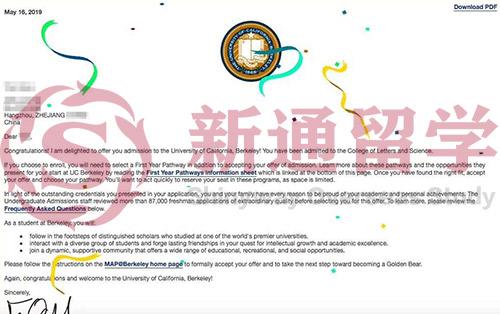 加州大学伯克利分校数学本科录取