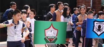 中英枫禾学院活动