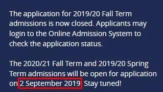 香港科技大学申请时间