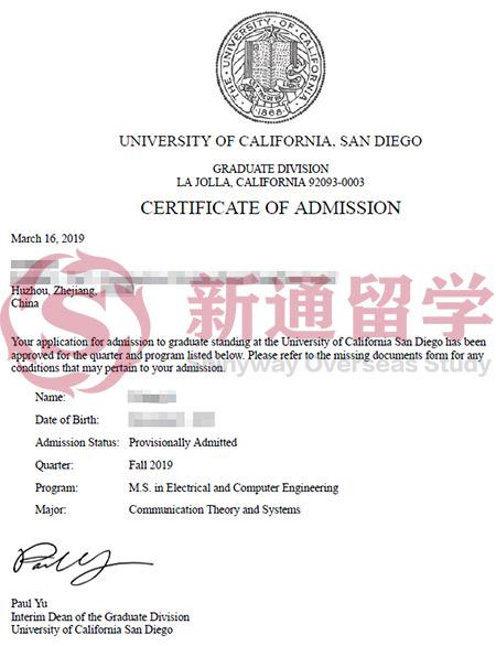 加州大学圣迭戈分校电气电子工程专业录取