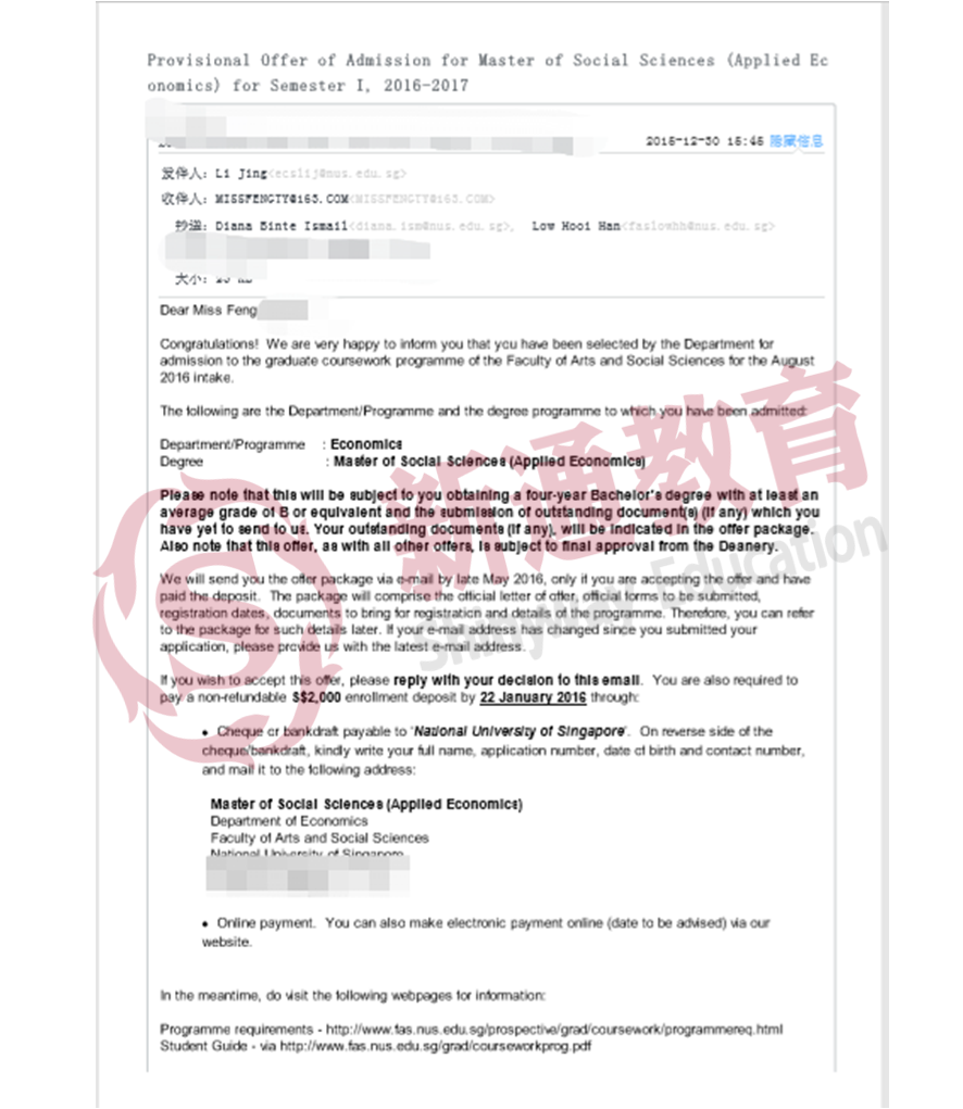 新加坡大学本科留学申请需要符合哪些要求? 新加坡大学申请条件