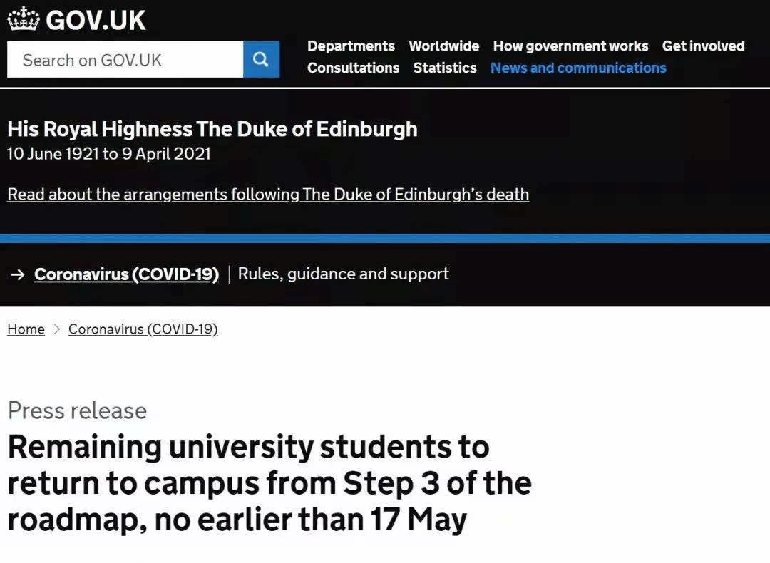 英国政府宣布:5月17日起,所有大学恢复线下授课