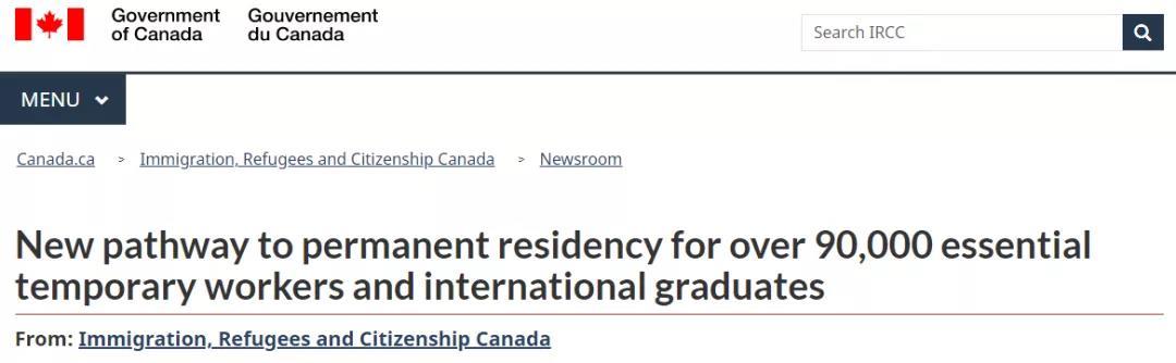 加拿大狂送9万个移民身份!1