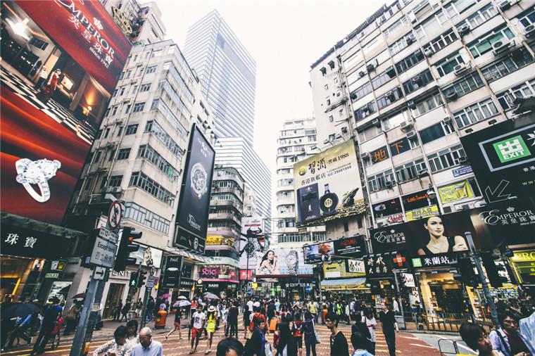 香港教育学专业
