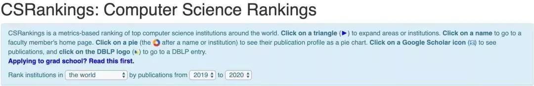 2020全国cs专业排名1.jpg