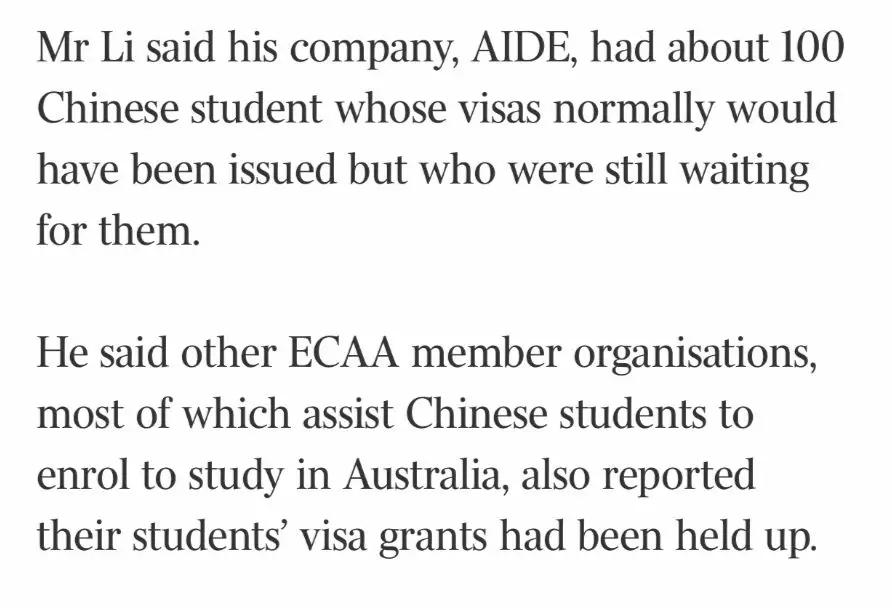 澳洲签证2.jpg