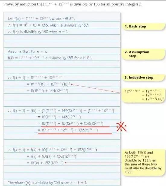 抛物线和双曲线.jpg