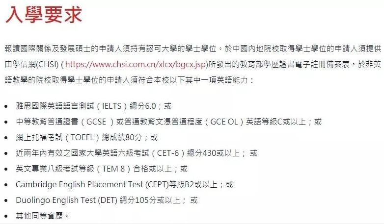 香港多领国成绩4.png