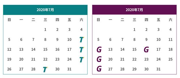 开放考试日期.png