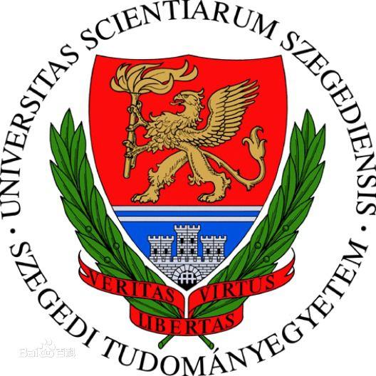 赛格德大学