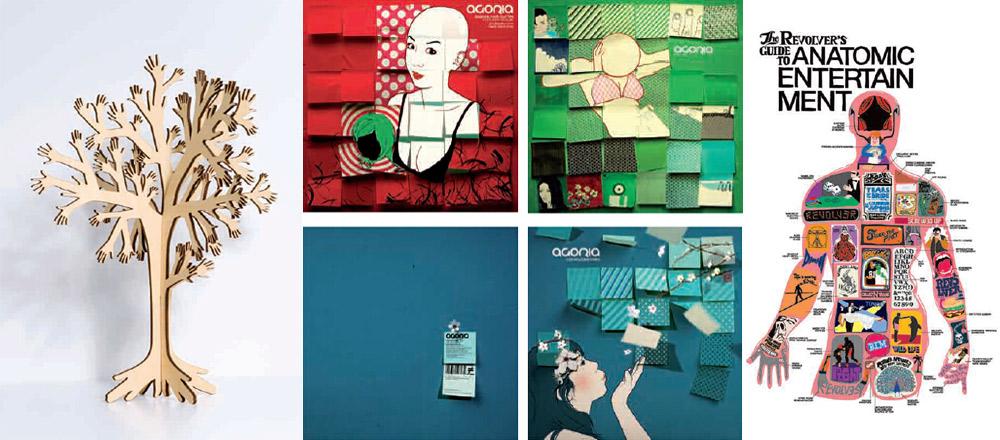 法国高等视觉传达设计学院——法国留学