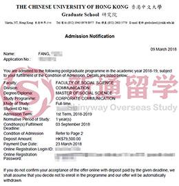 香港中文大学offer