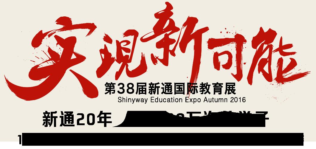 banner-图片